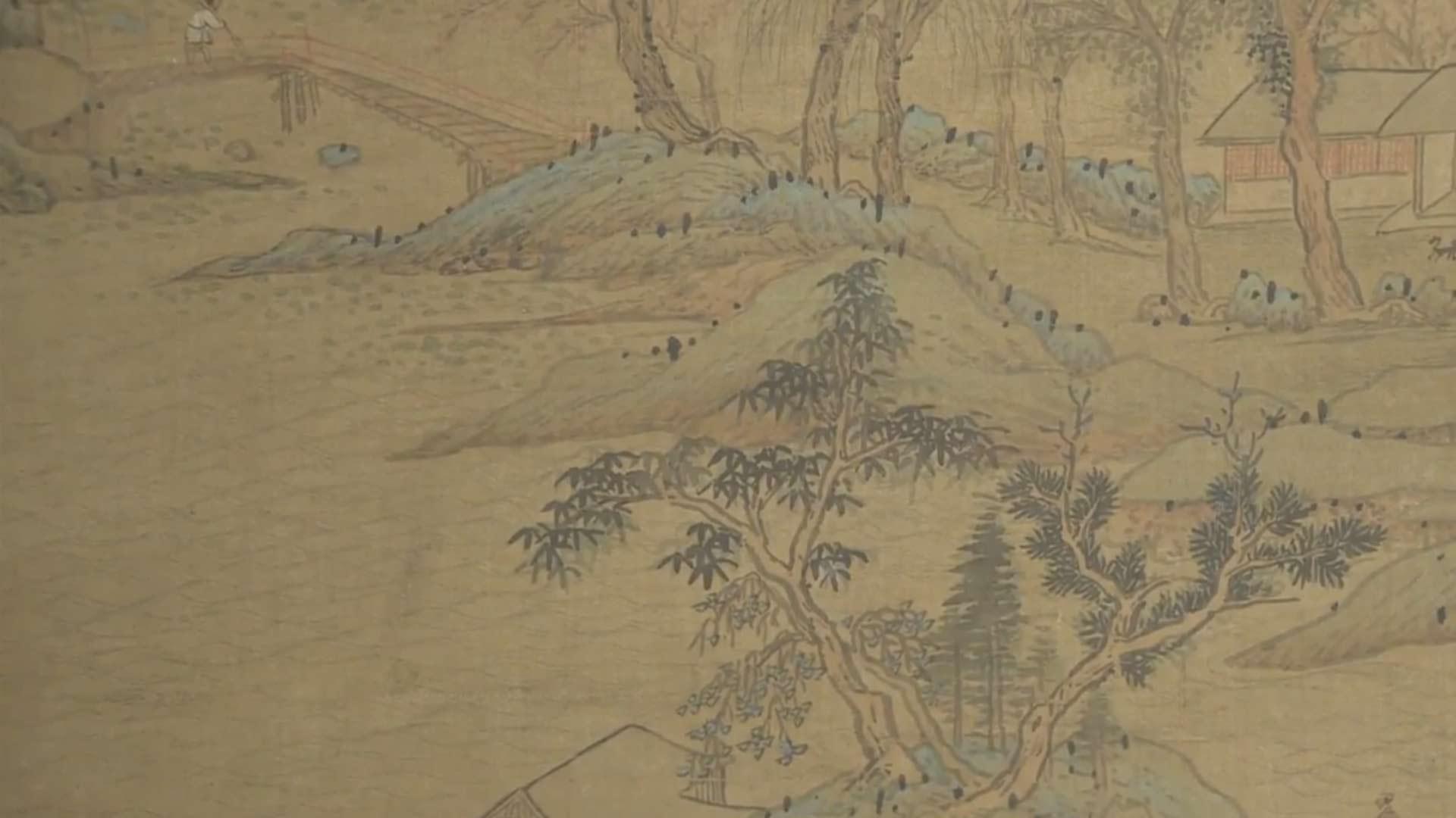 《呼吸美学-中国古画赏析》: 江山如画 (2021年)<p>画作提供:香港艺术馆至乐楼藏</p>