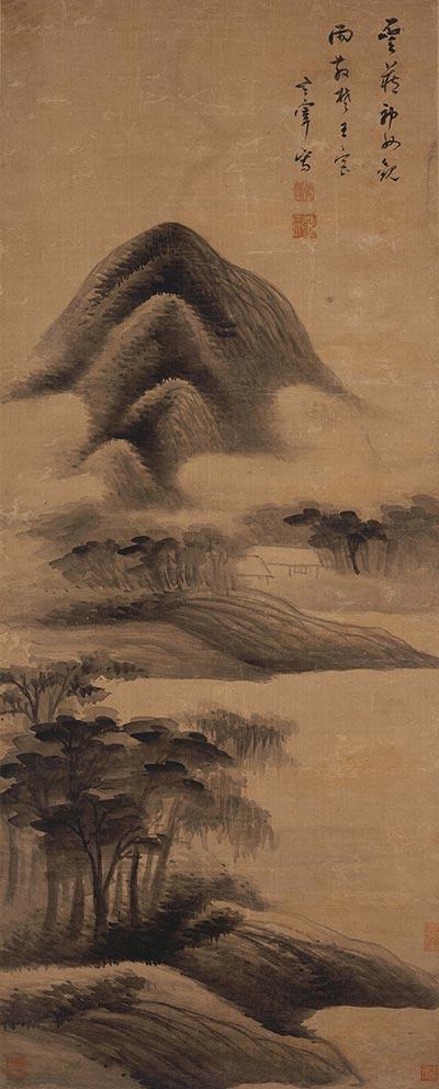 《云藏雨散图》