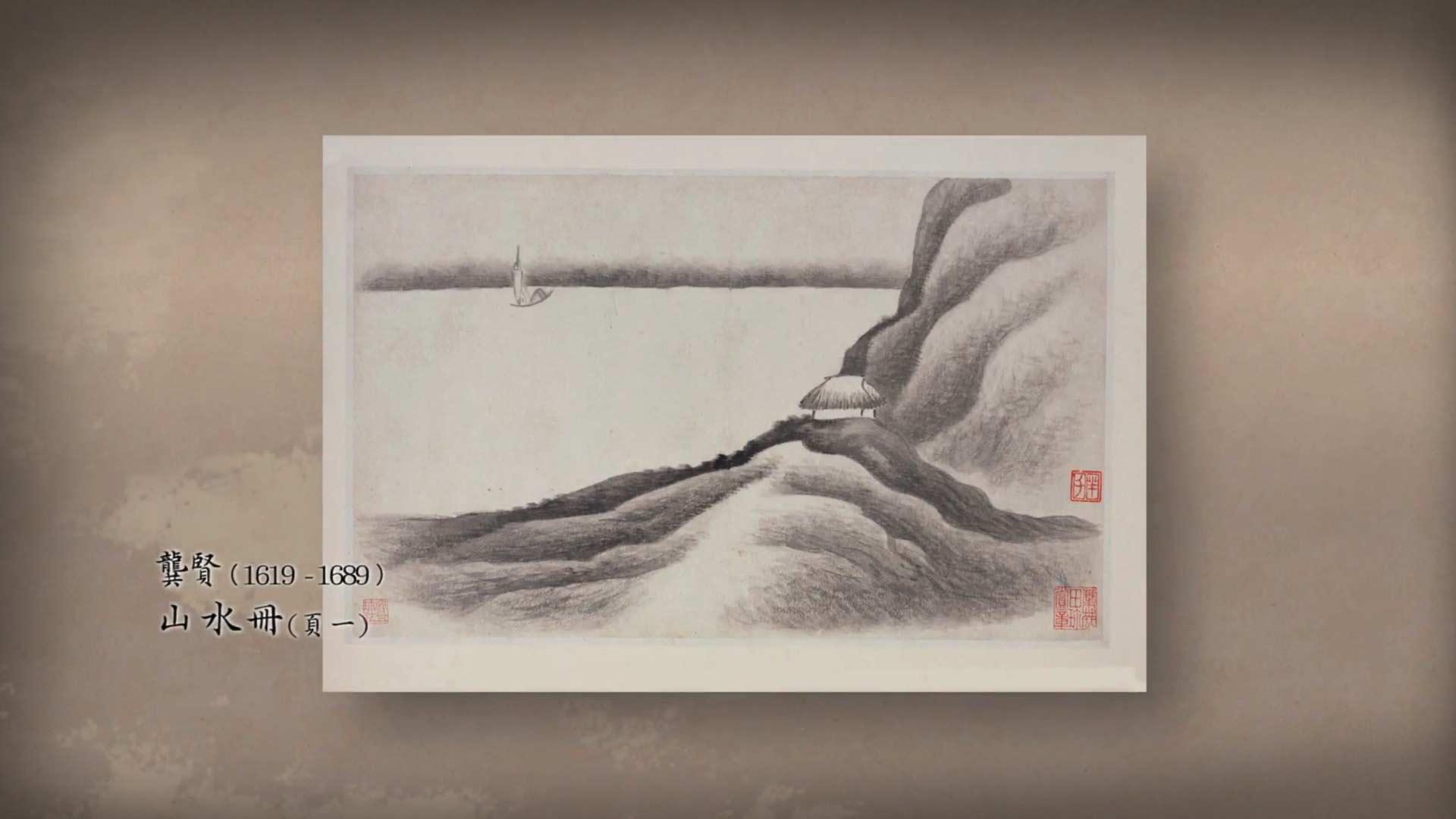 《呼吸美学-中国古画赏析》:孤寂 (2021) <p>画作提供:香港艺术馆虚白斋藏</p>