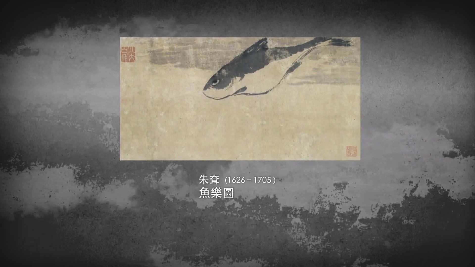 《呼吸美学-中国古画赏析》-隐喻遣怀 (2021) <p>画作提供:香港艺术馆至乐楼藏</p>