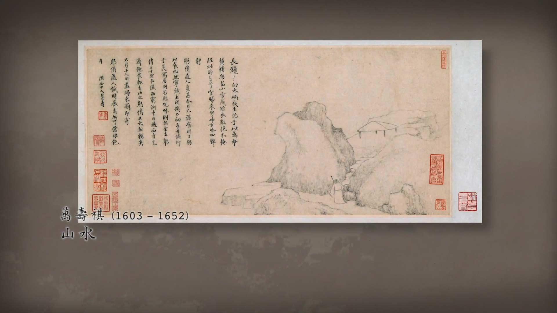 《呼吸美学-中国古画赏析》- 枯笔淡墨 (2021) <p>画作提供:香港艺术馆至乐楼藏画</p>