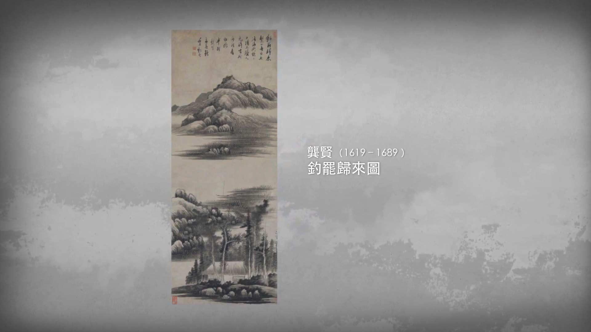 《呼吸美学-中国古画赏析》:画中桃花源(2021年) <p>画作提供:香港艺术馆至乐楼藏</p>