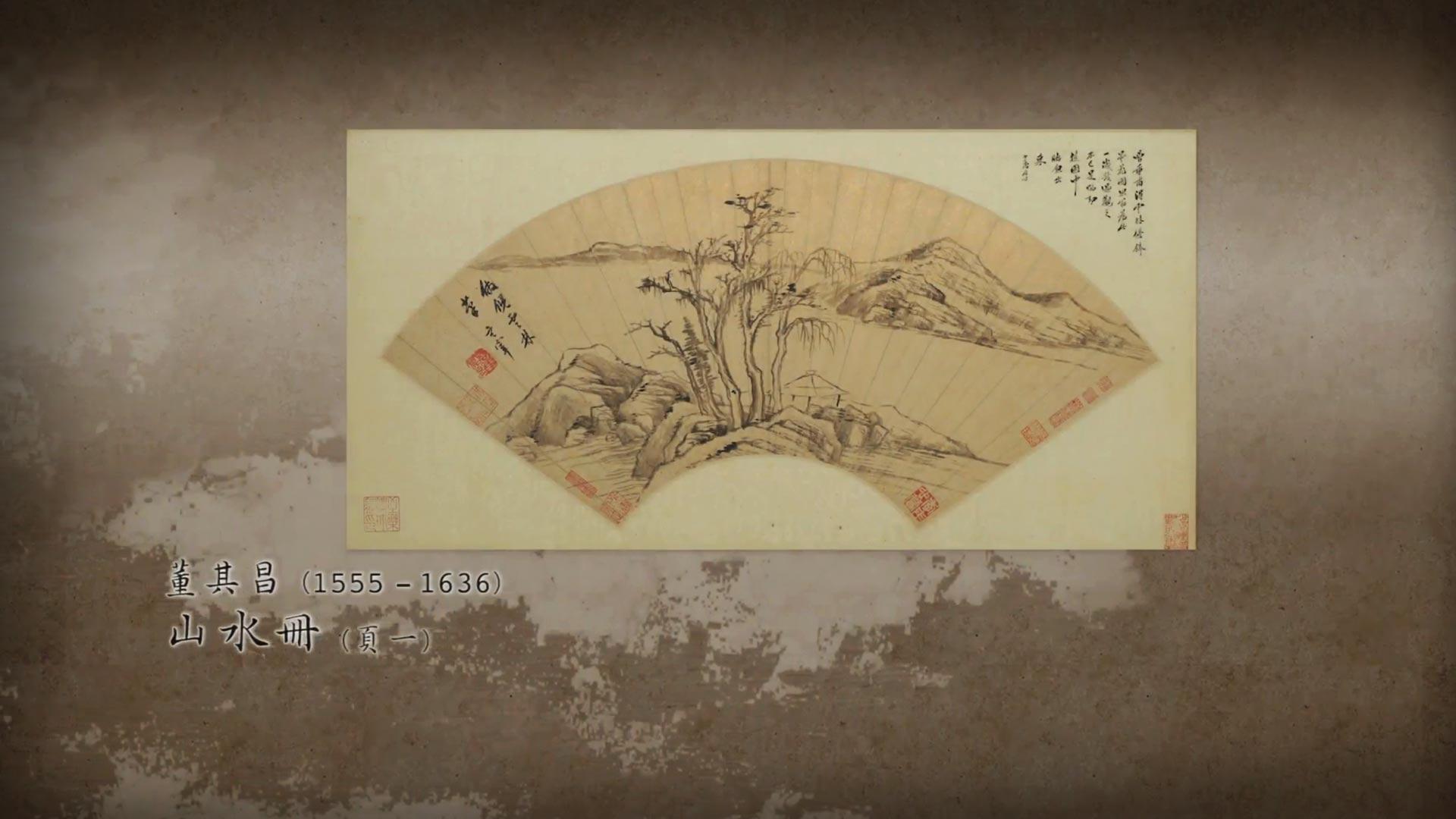 《呼吸美学-中国古画赏析》- 师古而化之 (2021) <p>画作提供:香港艺术馆至乐楼藏</p>