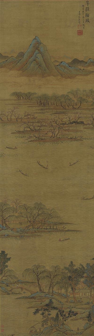 《花溪渔隐图》