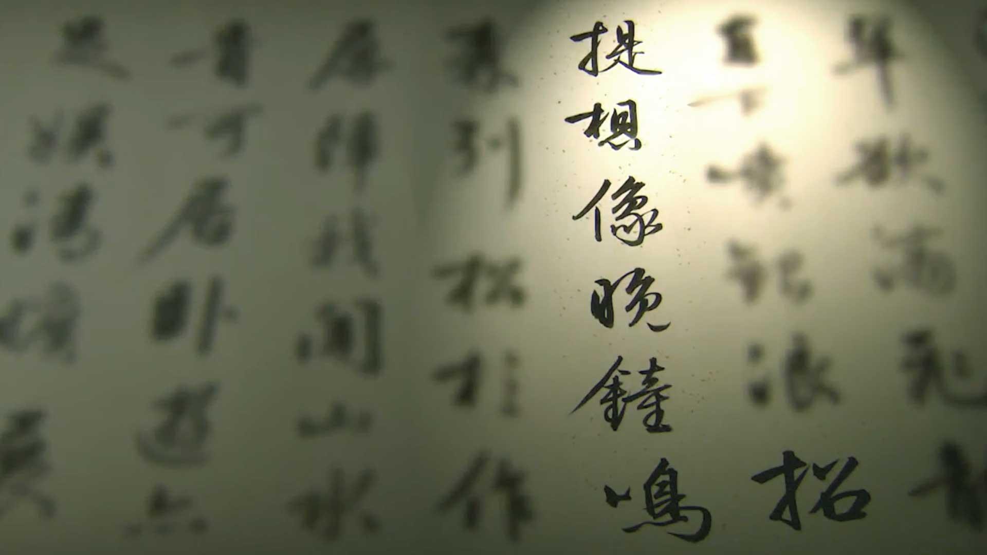 《呼吸美学-中国古画赏析》: 江山如画 (2021年)<p>画作提供:香港艺术馆虚白斋藏</p>