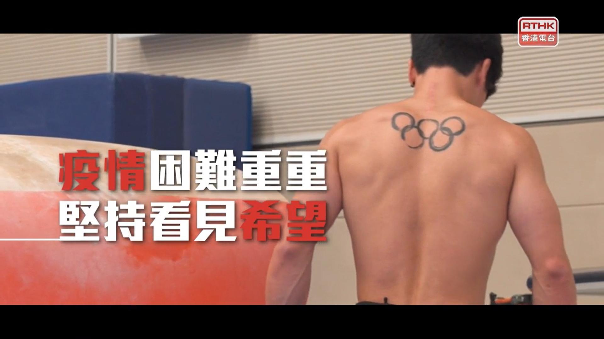 港队代表石伟雄(体操)