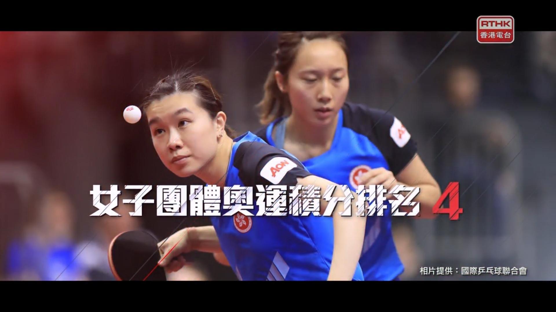 港队代表黄镇廷、杜凯琹、林兆恒、苏慧音、李皓晴、何钧杰(乒乓球)