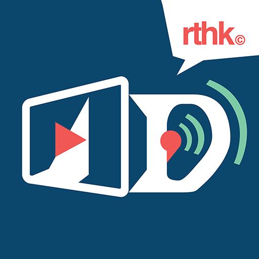 Audio Description App